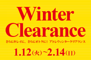 【港北店】WinterClearance