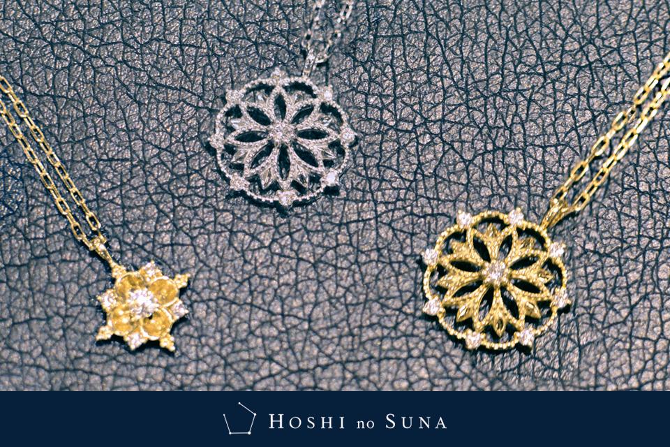 星の砂の輝きを、胸元に「HOSHI no SUNA」