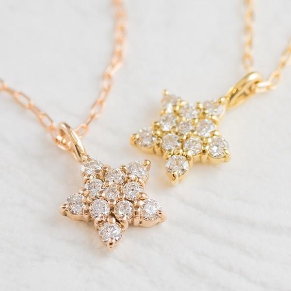 K18ダイヤモンド スターネックレス小