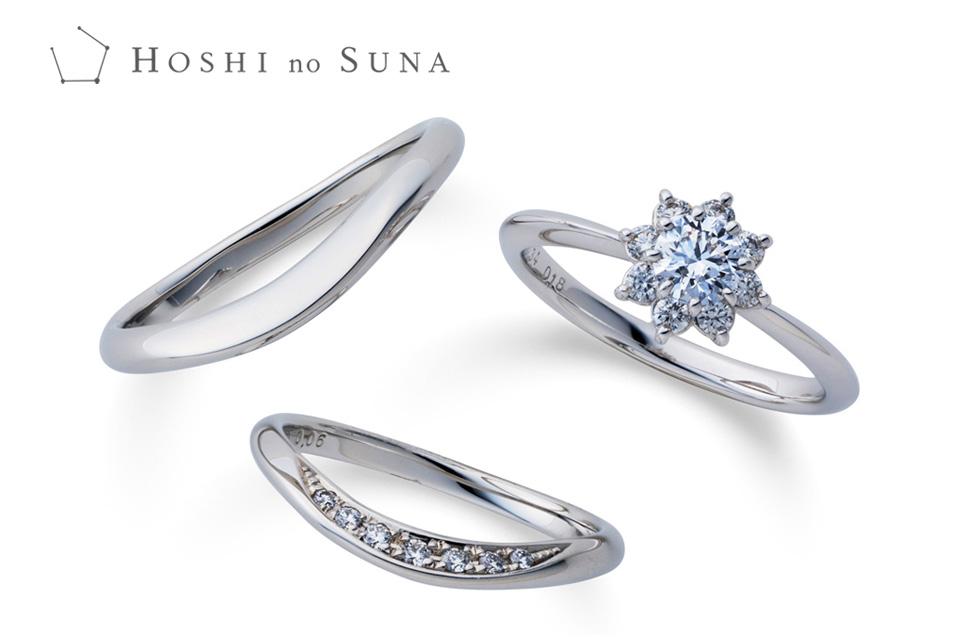 HOSHI no SUNA(星の砂)お取り扱っています。